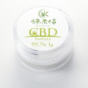 神奈備CBDアイソレート 1g