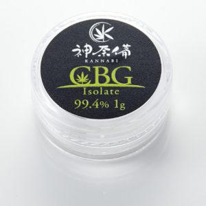 神奈備CBGアイソレート 1g